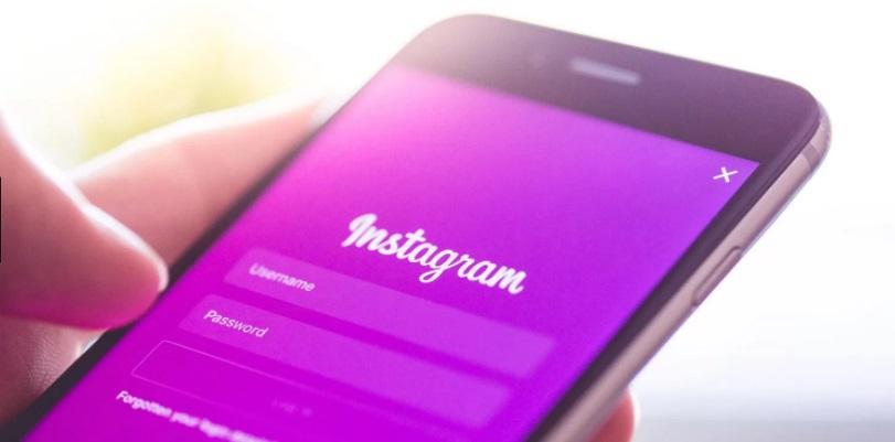 Instagram'da Engellendiğimi Nasıl Anlarım?